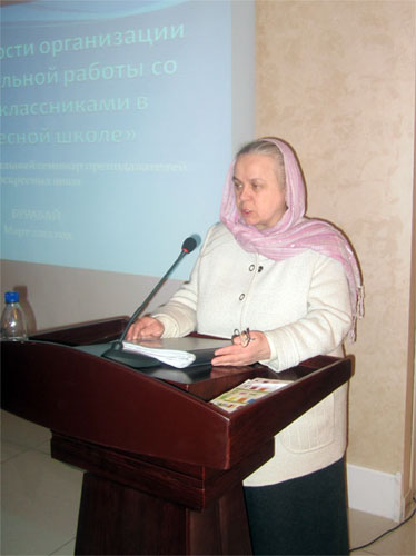 Ващенко Галина Семёновна