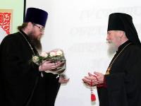 IV Свято-Мефодиевские образовательные чтения