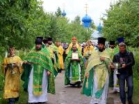 700 лет преподобному Сергию Радонежскому