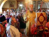 Праздник святого пророка Илии