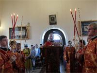 Праздник Святого Великомученика Пантелеимона