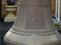 Архиерейское богослужение с освящением нового колокола