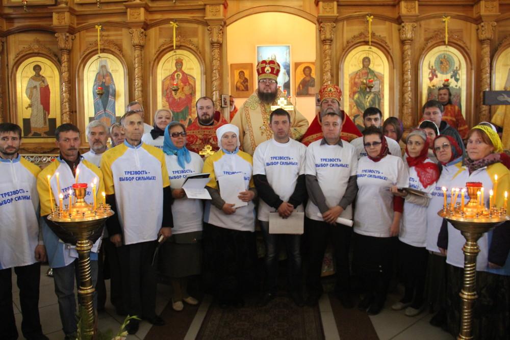 Архиерейское богослужение и день Трезвости на праздник Усекновения главы святого Иоанна Предтечи