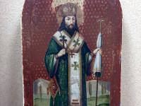 Святителю отче Феодосие, моли Бога о нас!