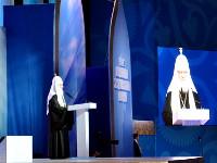 I Международный съезд православной молодежи Русской Православной Церкви