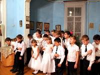 Концерт воскресной школы села Большой Изюм
