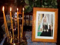 День памяти Святейшего патриарха Алексия II