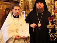 5 декабря 2014 / День памяти Святейшего патриарха Алексия II