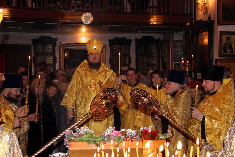 Всенощное бдение под праздник Святителя Николая