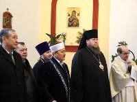 Прием в польском костеле Пресвятого Сердца Иисуса