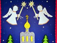 Черненко София Максимовна, 6 лет, Рождественская ночь, работа выполнена из фетра,украшение стразы, А3