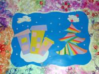 Макеева Софья, 4 года, Рождественские сны, айрис фолдинг, квилинг, аппликация, А3