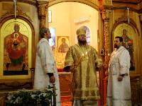 Отдание праздника Крещения Господня. Божественная Литургия в кафедральном соборе Вознесения Господня