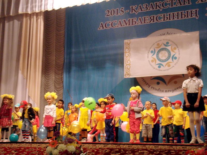 2015 — год 20-летия Ассамблеи народа Казахстана