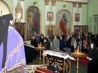Чтение покаянного канона преподобного Андрея Критского в соборе святых апостолов Петра и Павла