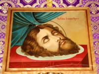 Первое и второе обретение главы Предтечи и Крестителя Господня Иоанна