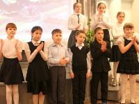 Вокальное выступление учащихся школы