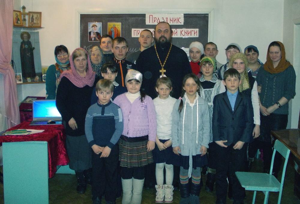 День православной книги в г. Сергеевка