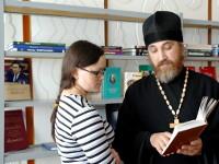 День православной книги в с. Новоникольское
