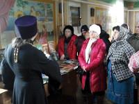 День православной книги с. Новоишимское