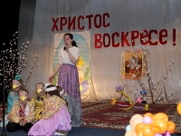 Пасхальный утренник в Сергеевке