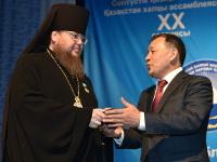 Епископ Петропавловский и Булаевский Владимир принял участие в ХХ сессии областной Ассамблеи народа Казахстана
