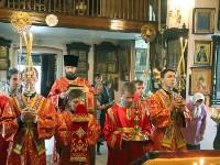 Благодарственная Служба Богу, в Троице Святой славимому, о великой, Богом дарованной победе над шведским королем Карлом под Полтавою в 1709 году
