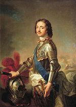 Петр I Алексеевич Романов