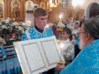 Чин Погребения Пресвятой Богородицы в кафедральном Вознесенском соборе города Петропавловска