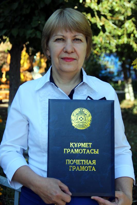 Светлана Васильевна Цветкова