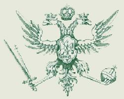 Герб России времён Бориса Годунова