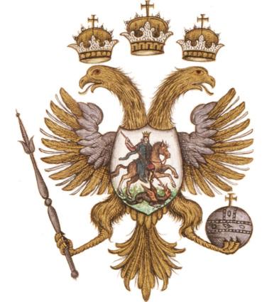 Герб Русского государства в середине XVII века