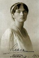 Великая Княжна Ольга Николаевна Романова