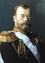 Россия при Николае II