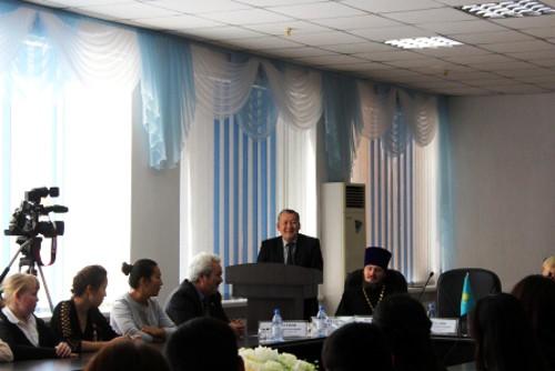 Круглый стол «Традиционные конфессии как гарант межнационального мира в Казахстане»