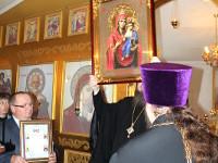 Чин великого освящения храма в честь иконы Божией Матери «Спорительница хлебов» села Повозочное