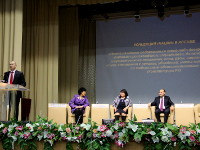 Правящий архиерей принял участие в конференции «Религия и этнос в современном гражданском обществе»