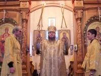 Божественная Литургия в кафедральном соборе Вознесения Господня города Петропавловска