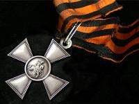 День георгиевского героя