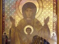 Традиционный крестный ход с иконой Божией Матери Знамение «Абалацкая»