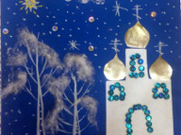 VI конкурс детского рисунка и декоративно-прикладного творчества «Рождественские фантазии»