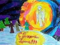 Щукин Александр 11 лет (техника-пастель)