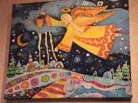 Подведены итоги конкурса «Рождественские фантазии»