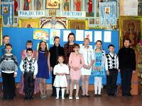 Дети показывали рождественский спектакль, пели песни, колядки и прочитали стихи