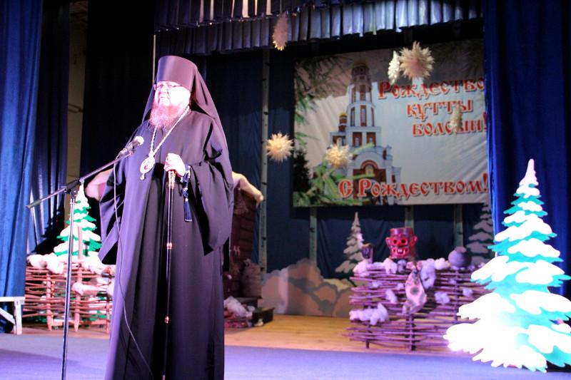 Приключения у Рождественской елки