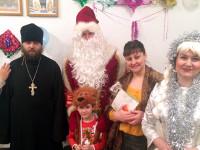 Веселые Рождественские дни
