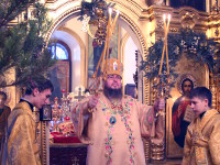 Архиерейское богослужение в день трех святителей Христовых