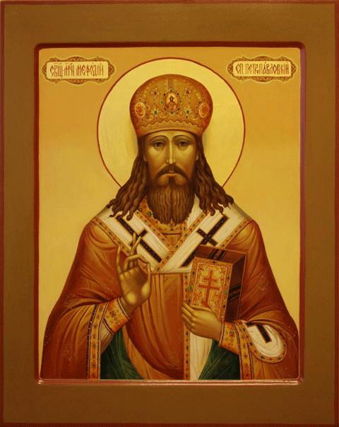 «Церкви Русския столпе непоколебимый»