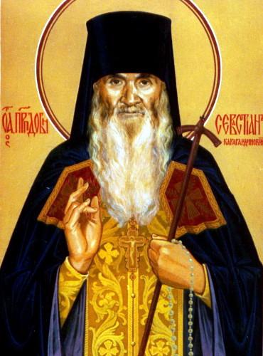 Преподобноисповедник Севастиан Карагандинский (в миру Степан Васильевич Фомин)