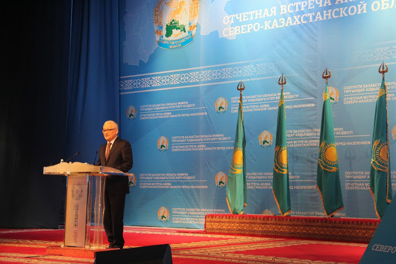 Встреча с Акимом Северо-Казахстанской области